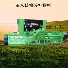 专业玉米秸秆打捆机捡拾秸秆打捆打包机图片
