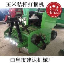 稻草捡拾打捆机价格玉米秸秆打捆机产量图片