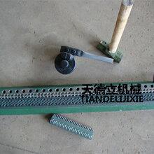 T10锤式钉扣机T10-1000锤打式皮带打扣机锤打式钉扣机图片