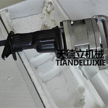 气动往复锯矿用防爆往复锯手持式气动金属切割机