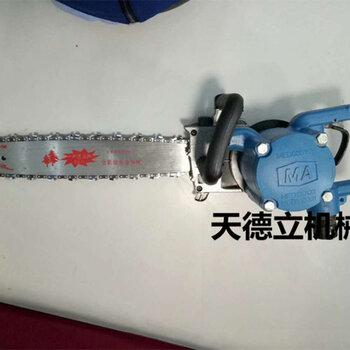 FLJ-400风动链锯气动链锯矿用木材塑料切割机