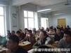 新疆健康管理師培訓哪里好,衛健委統一鑒定