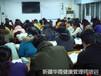 新疆健康管理師培訓基地華霞培訓和田健康管理師培訓班報名開始了