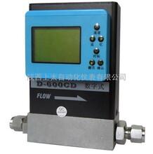 西安微小气体质量流量计,气体质量流量控制器