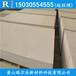 沈阳船舶隔仓板首选耐腐蚀防潮保温隔热材料瑞尔法硅酸钙板