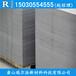 天津厂家供应规格齐全质量可靠保温隔音瑞尔法纤维水泥板价格,水泥板厂家