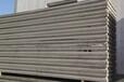 防水复合轻质内隔墙板EPS复合内隔墙板