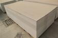 防火板隔断硅酸钙板价格