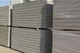 轻质隔墙板-轻质复合隔墙板厂家