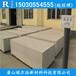 硅酸钙板厚度-硅酸钙板厚度及规格