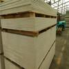 合肥市巢湖市硅酸鈣板生產廠家聯系電話