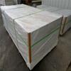 呼倫貝爾市鄂倫春自治旗硅酸鈣板廠家歡迎光臨