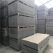 白山市纖維水泥壓力板瑞爾法公司聯系方式