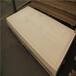 張家口市宣化區硅酸鈣板廠家詳細介紹