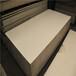 唐山市遵化市硅酸鈣板定點專賣