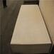 保定市新市區硅酸鈣板定點專賣