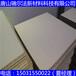 硅酸鈣板直銷