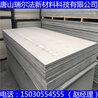 瑞尔法水泥纤维板厂家直销,全国均可发货,水泥压力板loft阁楼层板外墙挂板