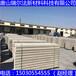 松原市轻质水泥隔墙板厂家正在批发