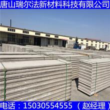 辽宁省锦州市新型轻质隔墙板环保建材,欢迎点击查看图片