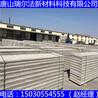 吉林省辽源市水泥轻质隔墙板可以当天发货的厂家