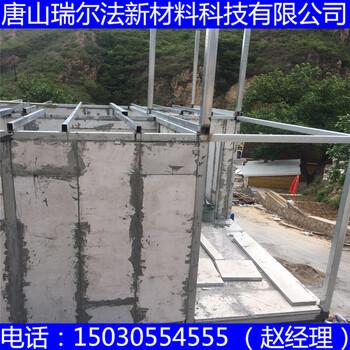 晋中市环保轻质隔墙板质量稳步上升