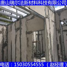菏泽市轻质隔墙板隔断最新资讯图片