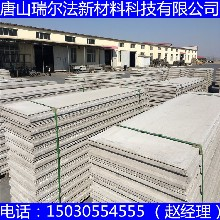 淄博市隔墙板厂家有现货图片