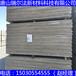 辽宁省葫芦岛市供应防火保温水泥轻质隔墙板