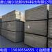 鞍山市水泥轻质隔墙板厂家正在批发