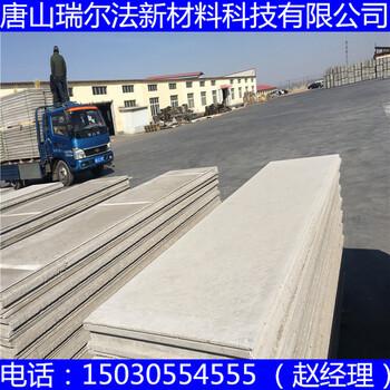 沈阳市轻质水泥隔墙板46元/平米出厂价