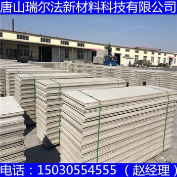 佳木斯市富锦市轻质隔墙板生产厂家