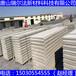 北京水泥轻质隔墙板价格有下降趋势