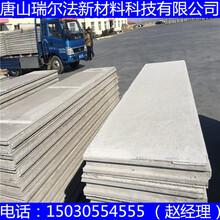 安徽省新型环保隔墙板送货直接到工地图片