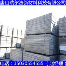 沧州市轻质内隔墙板质量大幅提升图片