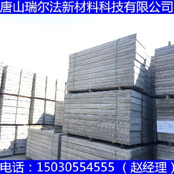 临汾市新型轻质隔墙板货源紧张