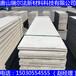 洛阳市环保轻质隔墙板46元/平米出厂价
