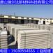 辽宁省鞍山市新型环保轻质隔墙板生产销售厂家