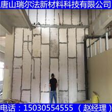 濮陽市防火輕質隔墻板當地有廠家供應圖片