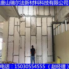 濱州市新型輕質隔墻板120元/張廠家報價圖片