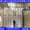 河南省漯河市新型隔墙板多少钱一平方米呀