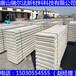 赤峰市新型隔墙板厂家正在批发