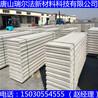 柳河县新型墙体材料送货到家