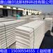 郸城县新型墙体材料送货到家