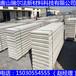 河南省驻马店市新型环保轻质隔墙板厂家全国直销