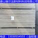 海港区新型轻质隔墙板送货到家