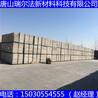 吉林市新型轻质隔墙板120元/张厂家报价