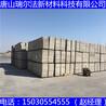 石家庄市轻质水泥隔墙板46元/平米出厂价