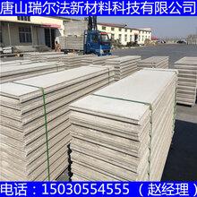 內蒙古自治區赤峰市水泥輕質隔墻板45元/平米圖片