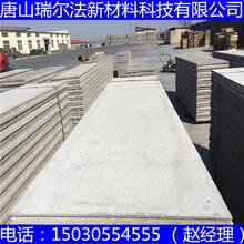 吉林省白山市轻质水泥隔墙板包退换图片